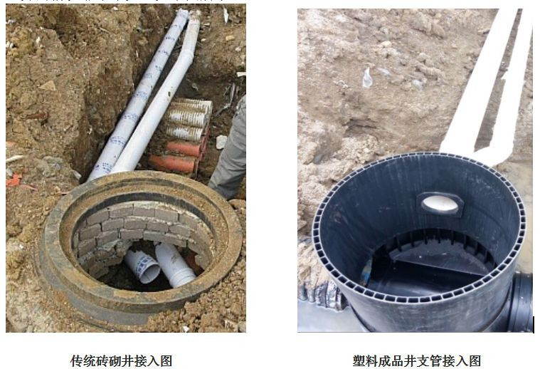 潍坊好评1.6公斤全新料钢丝骨架管