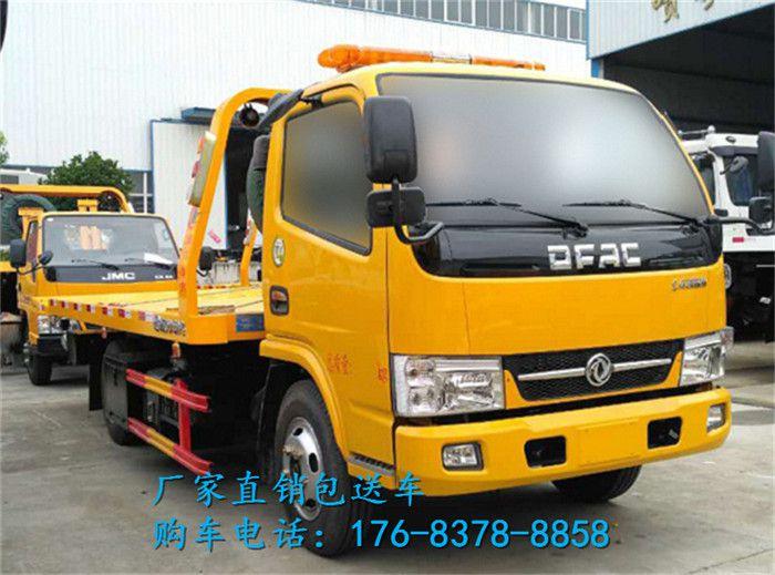 http://himg.china.cn/0/5_314_1282497_700_519.jpg