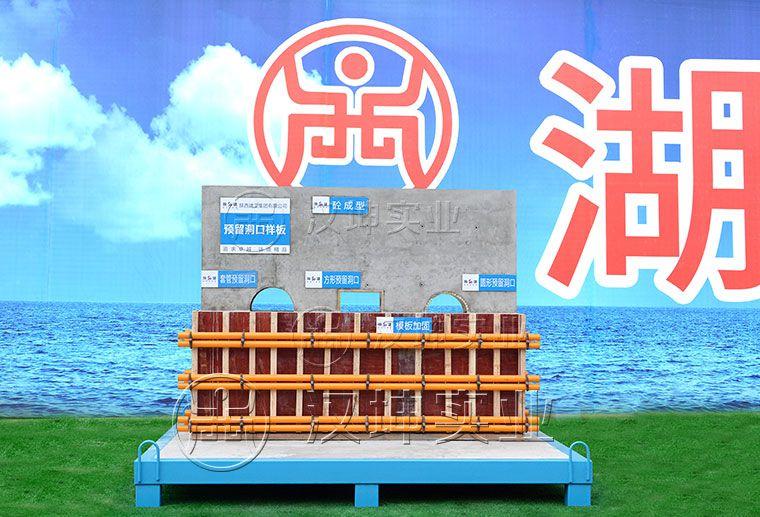 沈阳质量样板  建筑工法工艺样板  建筑施工质量样板厂家
