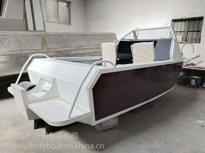 4.95米出口型铝合金钓鱼艇海钓船 新西兰铝镁合金家用小型游艇