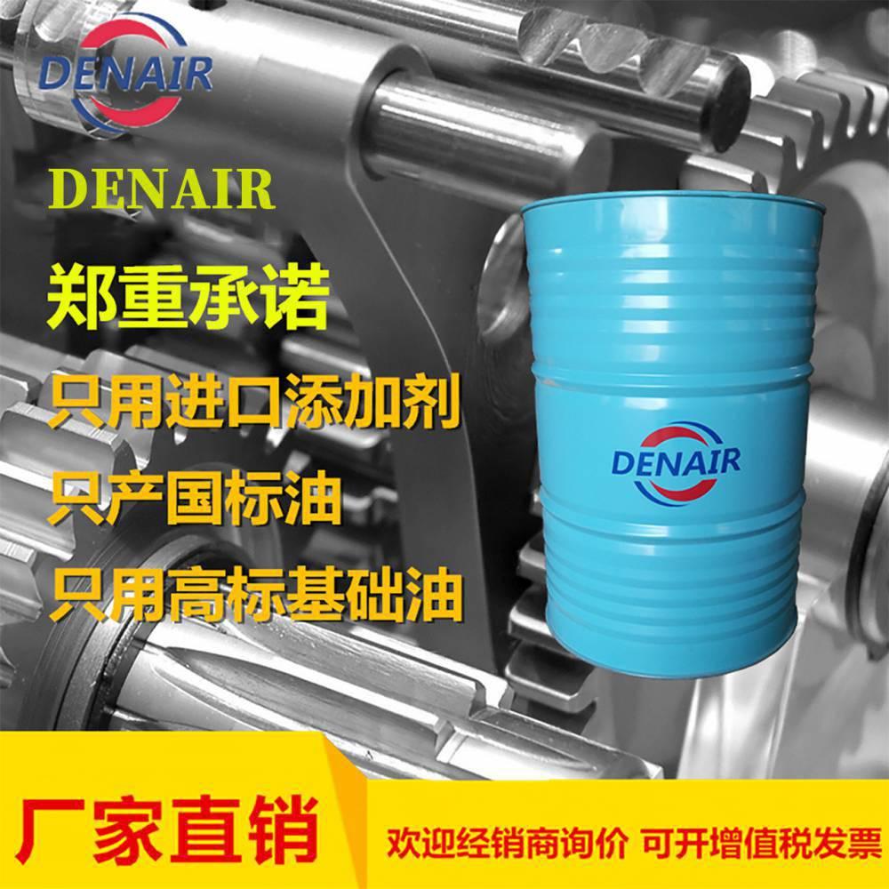 dab空气压缩机油 空气压缩机油怎么看真假 德耐尔润滑油