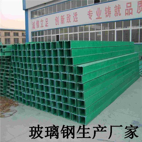 武汉汉阳玻璃钢梯式抗老化桥架厂家报价