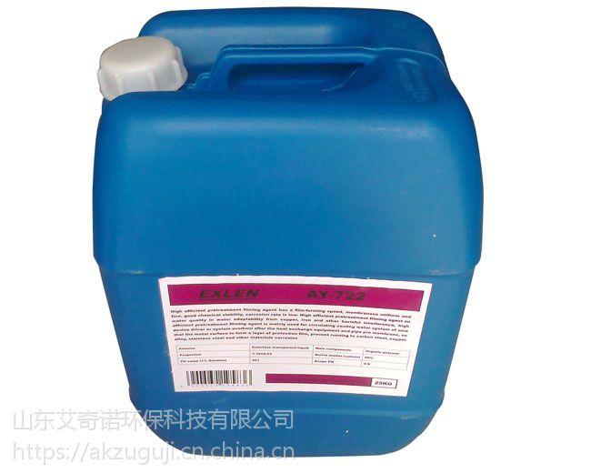 西宁除磷剂厂家A级污水达标化学催化除磷药剂