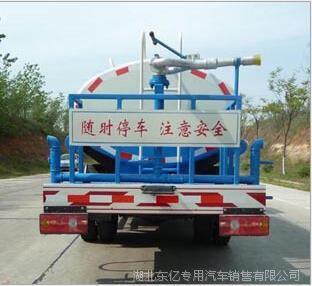 东风天然气环保洒水车价格 程力厂家定制一辆喷洒车多少钱 直销价