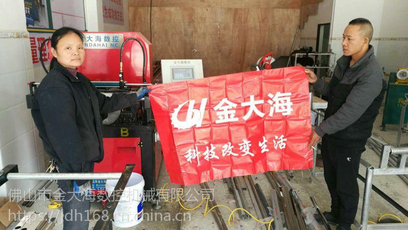 安徽防盗网自动冲床