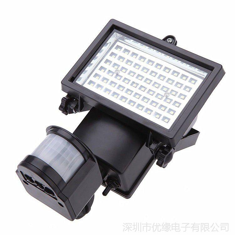 厂家直销60LED太阳能感应泛光灯  60LED人体感应灯 100%亮度保证