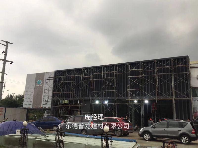 北京一环市区(名威致远广汽新能源)店招墙身铝格栅|穿孔铝单板定购