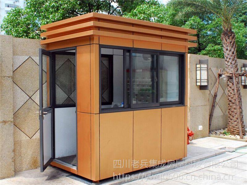 集装箱移动房、集装箱、集装箱酒店、集装箱房、集装箱办公室