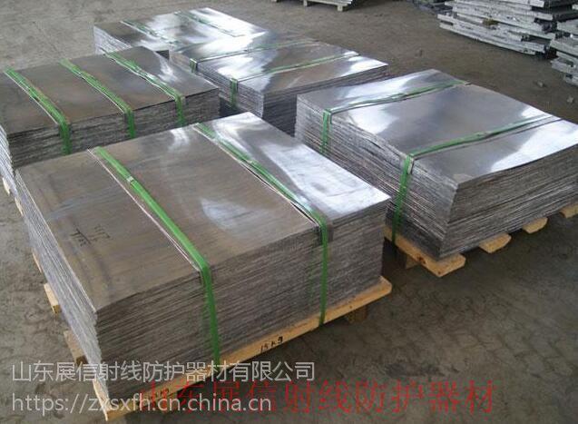 防辐射铅板使用无损耗经济型强