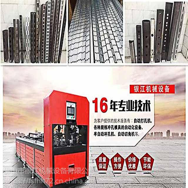 佛山银江方管数控冲孔机高精度 锌钢护栏打孔机 铁管护栏冲床设备