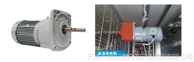 畜牧养殖料线电机