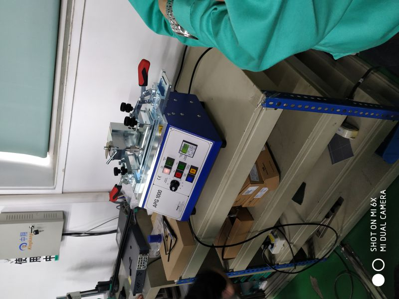 APG1000耐磨试验机