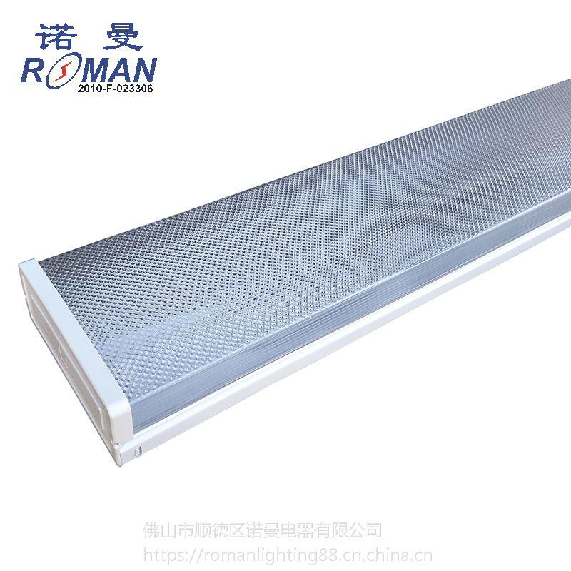 诺曼方形防尘双管支架1.2米LED双管净化灯支架T8LED双管支架