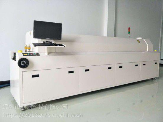 供国产回流焊接机ZS-600S 正思视觉smt无铅回流焊 全新6温区焊接炉