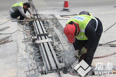 桥梁伸缩缝混凝土养护可以这样快