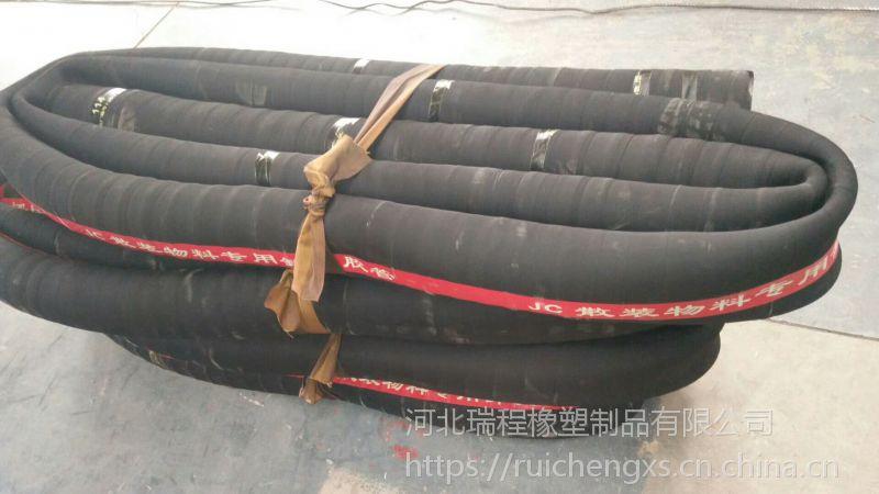 4寸散装水泥罐车卸灰管 粉粒物料卸灰管 专用打灰管