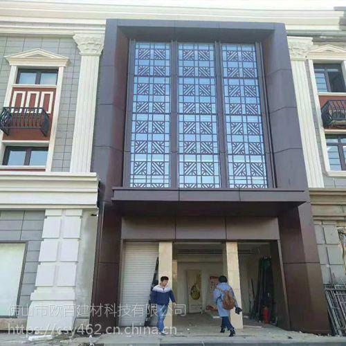 供应铝板幕墙主体 铝装饰板外墙厂家_欧百得