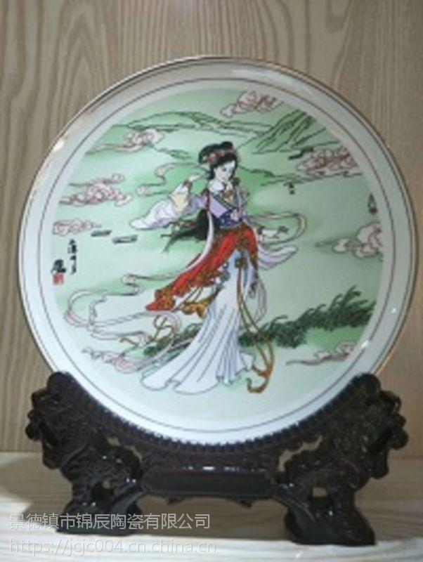 图案定制纪念盘 结婚纪念照陶瓷纪念盘