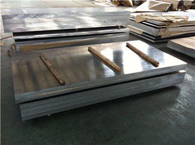 绵阳5083铝板新款设计骏沅铝板铝卷