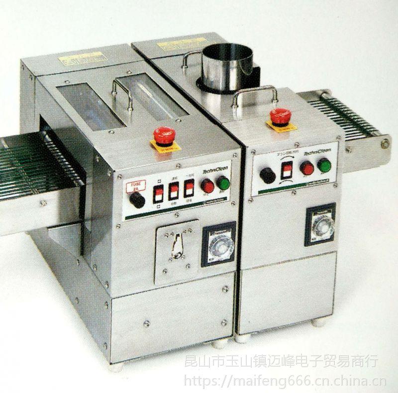 重庆迈峰连续清扫机加工厂家供应