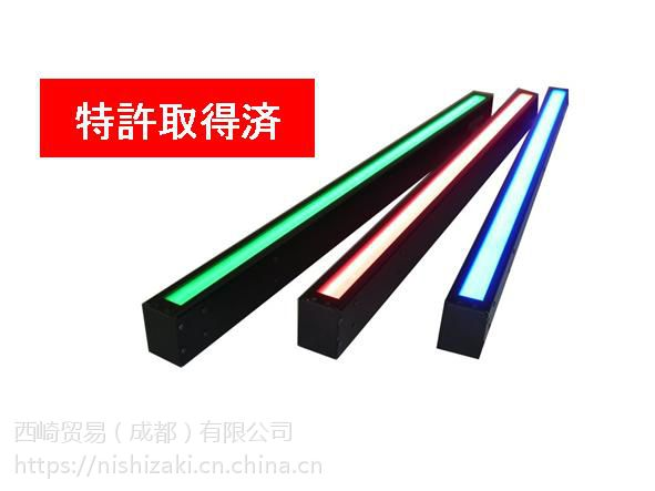 日本AITEC艾泰克LLRG450Fx22-150*线型检查光源