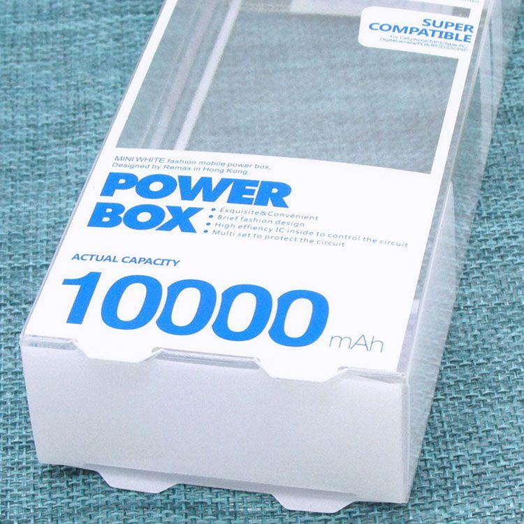 数据线塑料透明盒子供应PVC透明包装盒 移动电源折盒胶盒批发