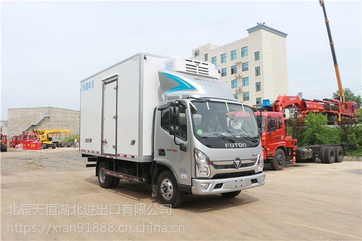 福田奥铃M4冷藏车 4.2米蓝牌冷藏车 