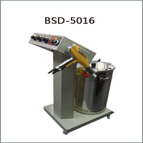 博士达BSD-5016粉体静电喷枪 塑粉静电喷涂 塑粉喷枪