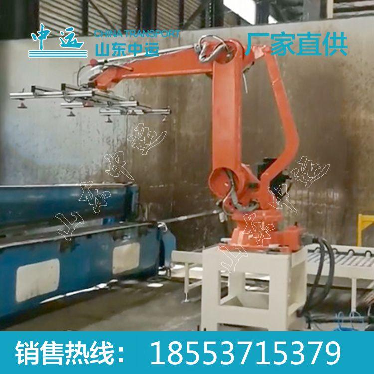 zy-500码垛机器人,码垛机器人厂家直销,码垛机器人价格