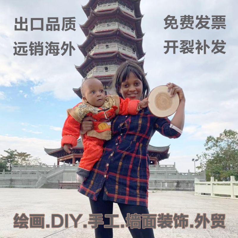 圆木片DIY产品展示和外语介绍