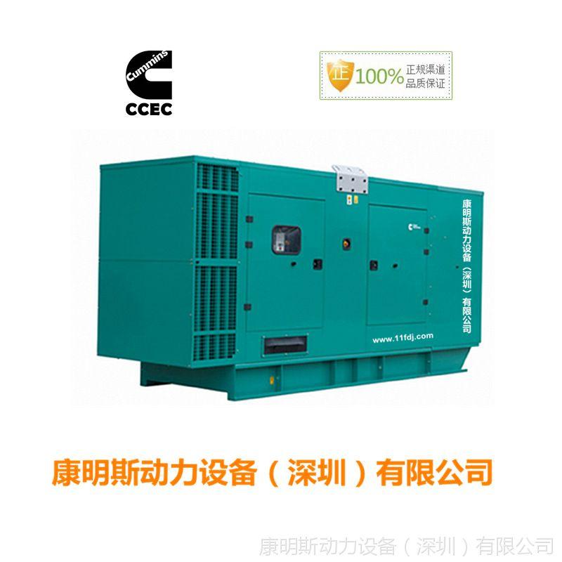 【超静音型/低噪声箱式】300KW康明斯柴油发电机组