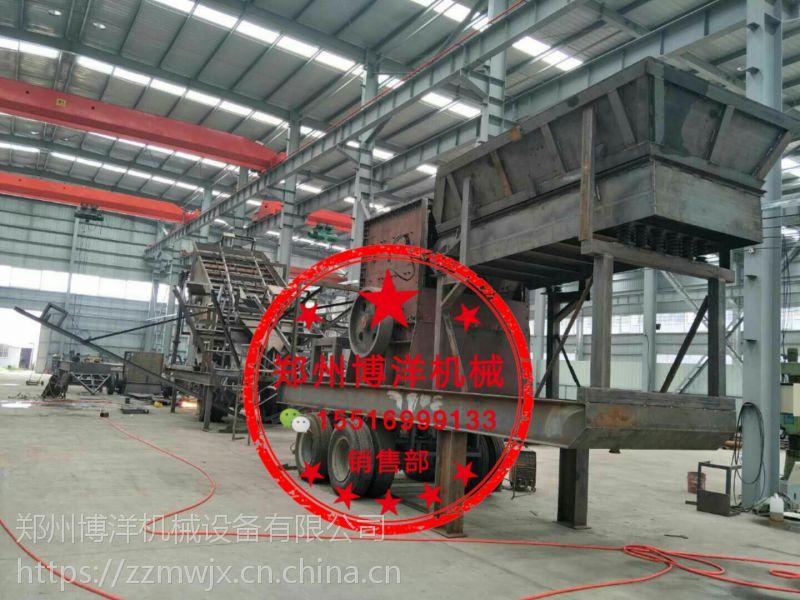 登封时处理300吨大型移动碎石机 流动碎石机 移动式石料破碎机