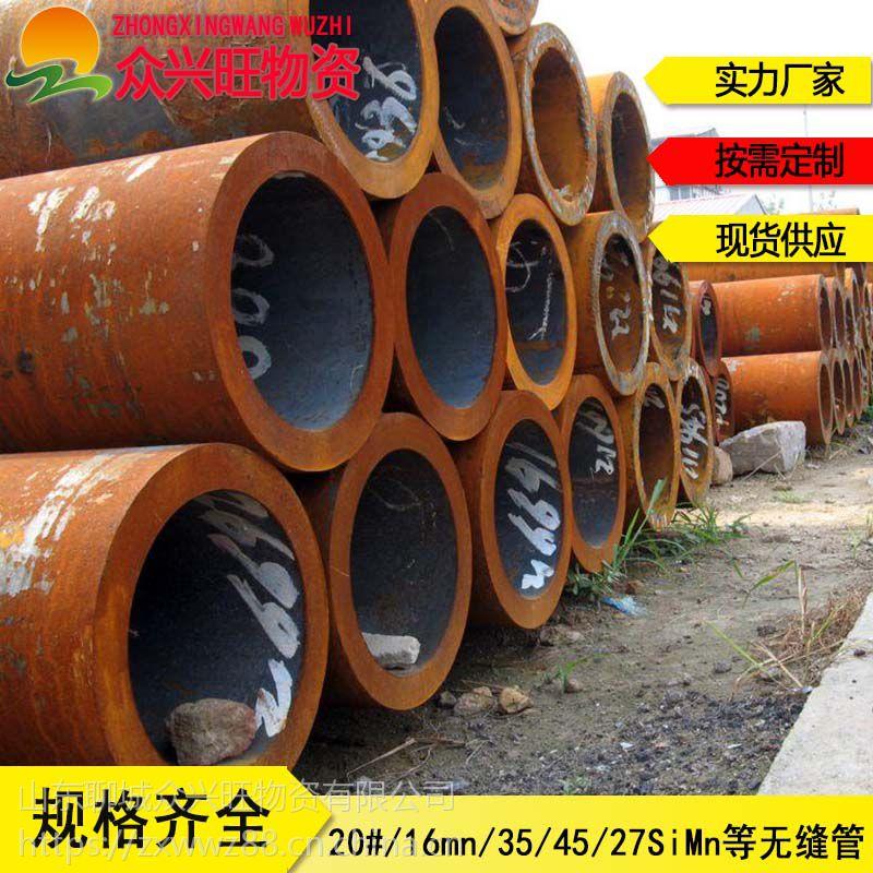 无缝钢管377*55天津圆管20#45#锅炉管机械制造用管