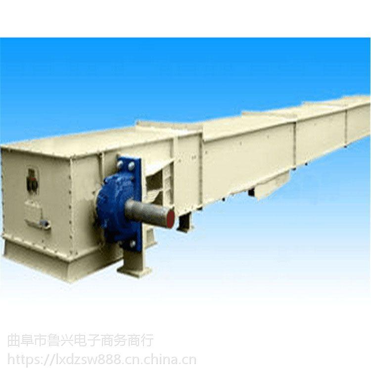 刮板输送机运料厂家推荐 粉料输送机