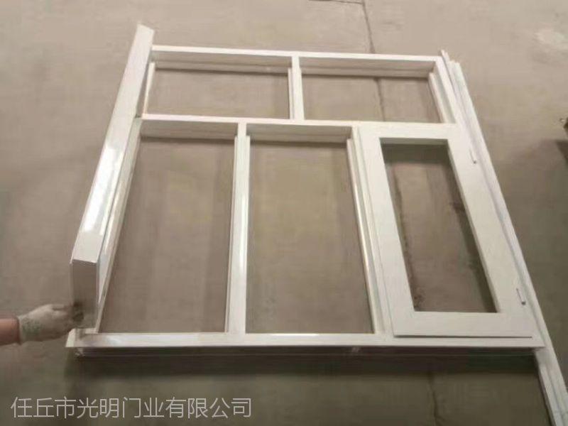 供应甲级钢质隔热防火窗