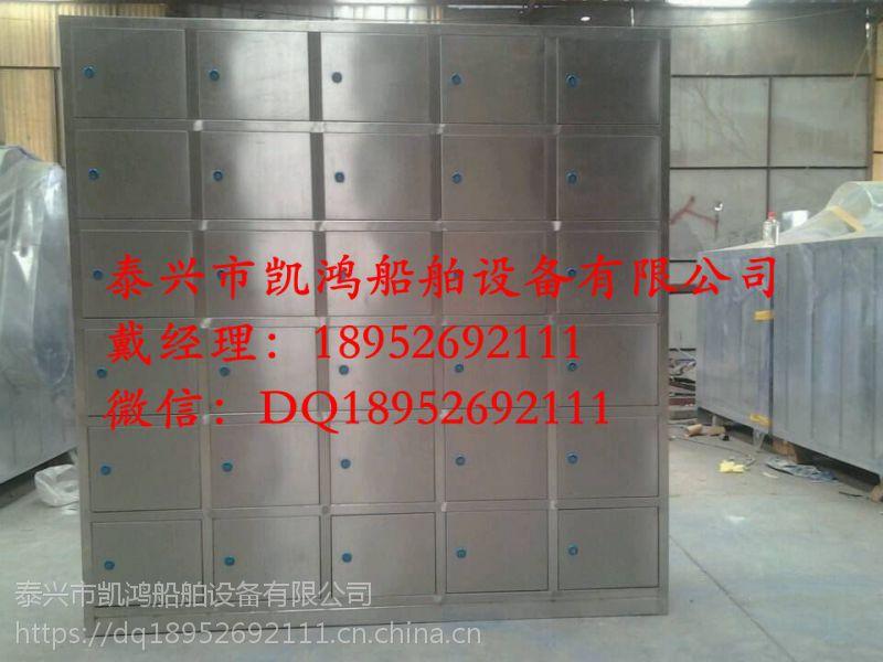 不锈钢储物柜、泰兴生产厂家、专业设计、生产、制作、质优价廉