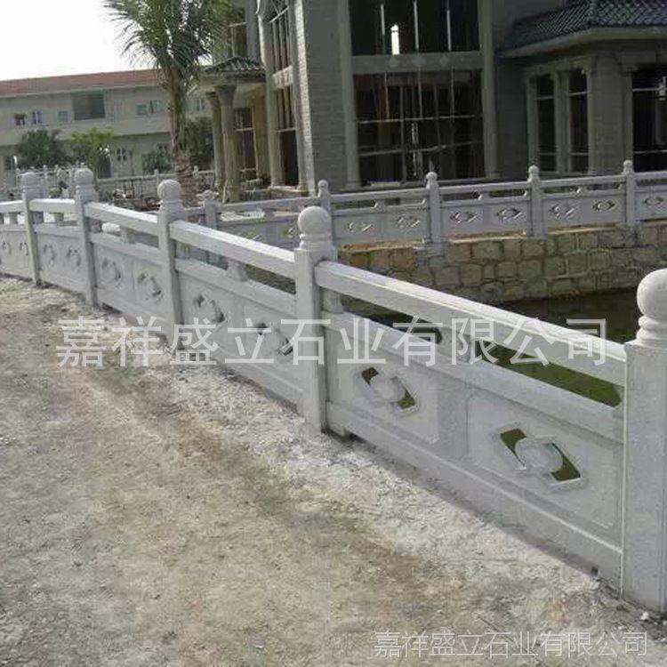 批发定做青石栏杆栏板 河道河边石刻栏杆 价格低