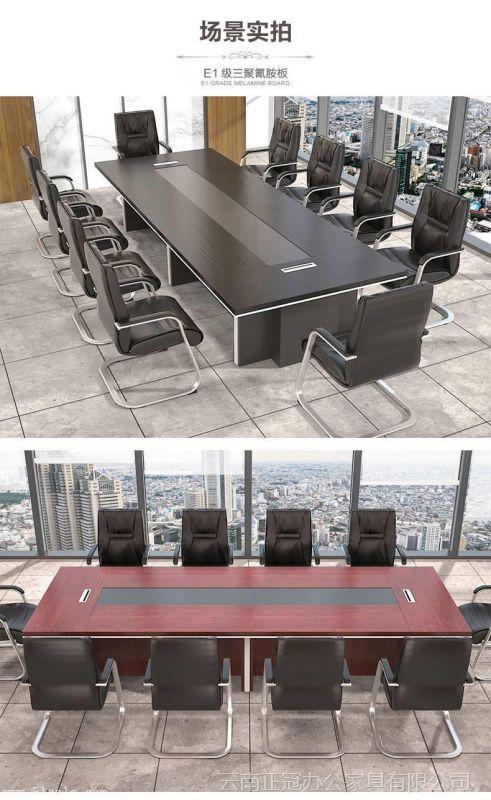 银川市办公家具厂家定制配送办公桌椅议桌兴庆买家具区普洱图片