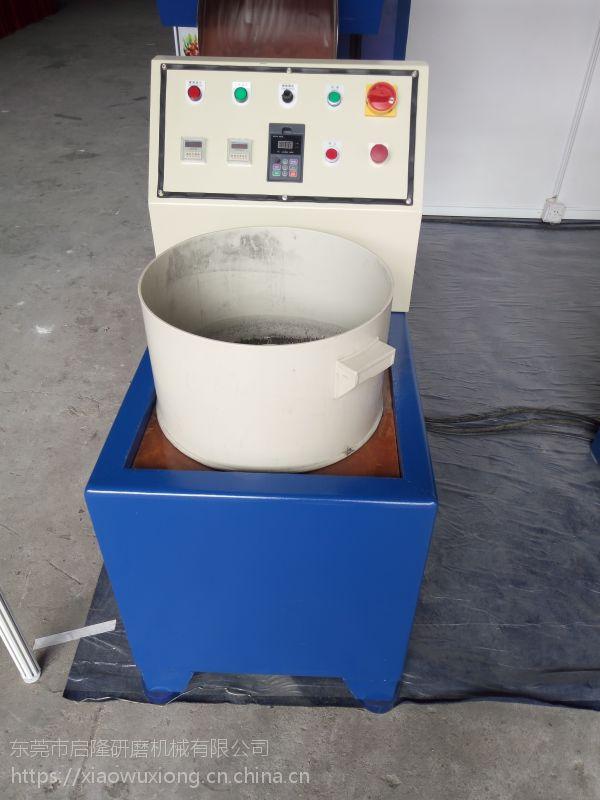 肇庆启隆专用磁力研磨机出厂价