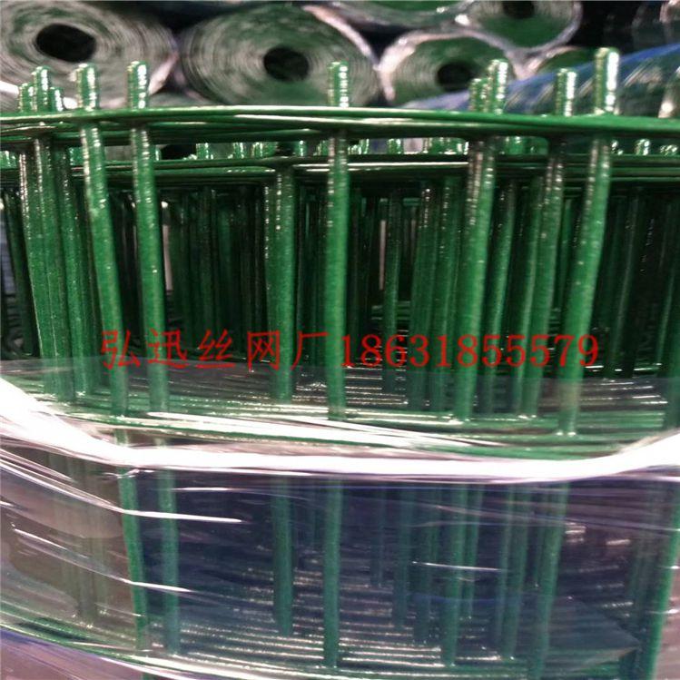 包塑铁丝网片_简易铁丝网护栏_安装方便便宜适合大面积用