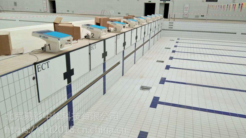 CHINA TIMING游泳电动计时系统