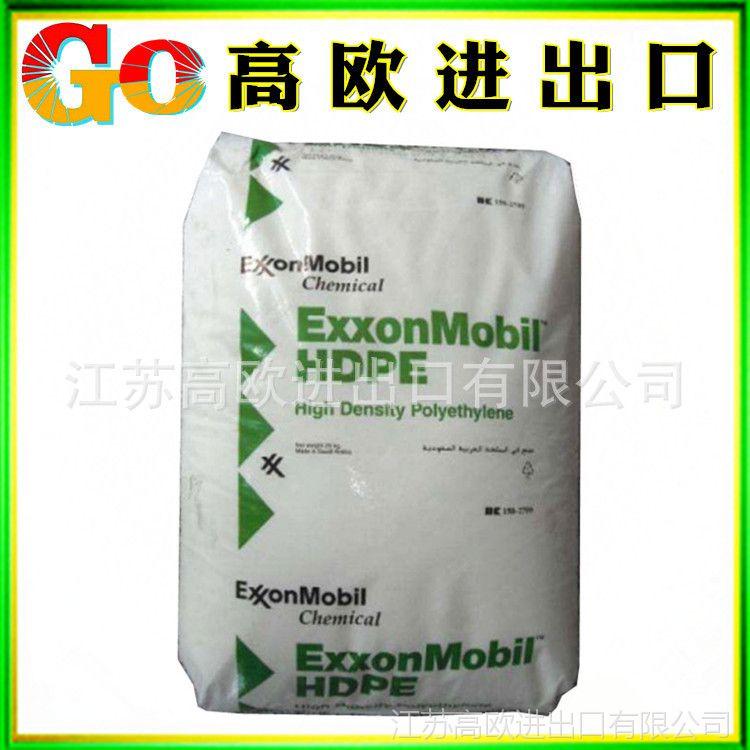 家庭工业化学品用瓶子 薄膜级 食品级HDPE/埃克森美孚/HYA600