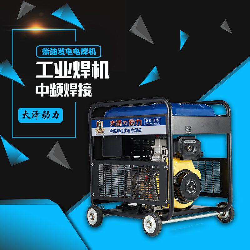 300a柴油发电电焊一体机参数