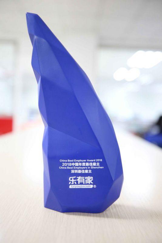 乐有家荣获2018中国年度最佳雇主和中国卓越雇主百强两项大奖