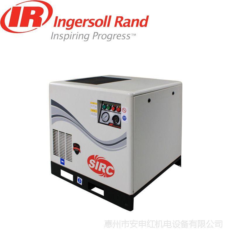 惠州供应 V8微油螺杆空压机 英格索兰空气压缩机 压缩设备