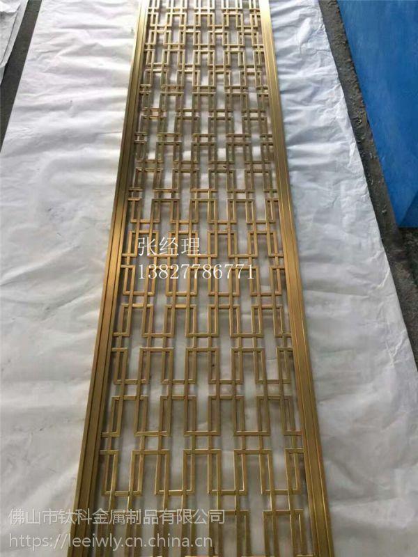 潮州不锈钢花格金属隔断生产厂家