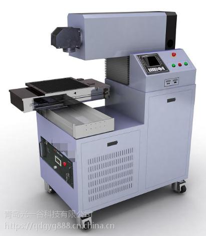 供应光谷GGDM-20大幅面产品,大尺寸产品激光打标,3D激光打印