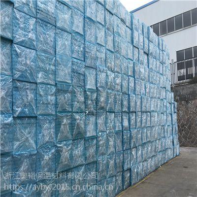 台州B1级挤塑板 保温板生产厂家直销