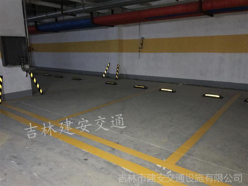 蛟河停车场划线