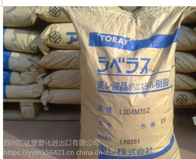 PBT 日本东丽 1101H 40% 矿物填料